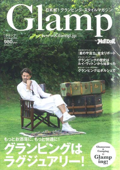 Glamp